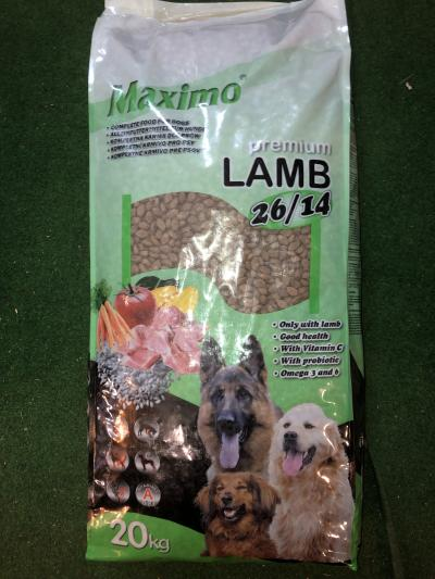 MAXIMO LAMB AND RICE Premium Line