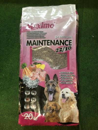 MAXIMO MAINTENANCE Premium Line